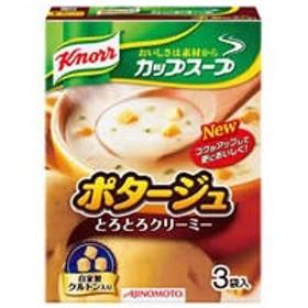 味の素/クノール カップスープ ポタージュ 3袋入り