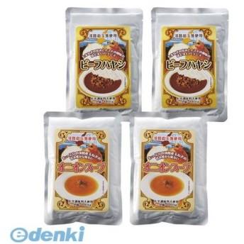 【個数:1個】M70204734 直送 代引不可・同梱不可 淡路島たまねぎをたっぷり使ったビーフハヤシ&オニオンスープ