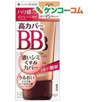 キスミー フェルム エッセンスBBクリーム UV 02 自然な肌色 ( 30g )/ キスミー フェルム
