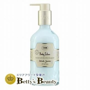 サボン ボディローション(ボトル) デリケートジャスミン 200ml (ボディローション) Sabon