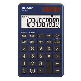 『売切れ御免』 シャープ カラー・デザイン電卓 ディープブルー EL-VW31-AX