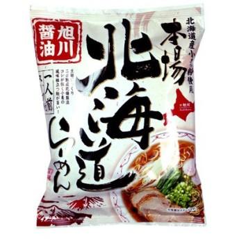 藤原製麺 北海道旭川ガラ味 醤油ラーメン 120.5g