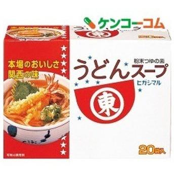 ヒガシマル醤油 うどんスープ ( 20袋入 )