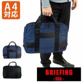 【送料無料!】ブリーフィング ビジネスバッグ SSL LINER BRF489219 ブラック メンズ【BRIEFING ブリーフケース】