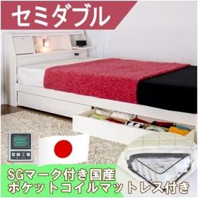 多機能ヘッドボードベッド クラシックホワイト セミダブル 日本製ポケットコイルスプリングマットレス付/a333-86-sd(108618)
