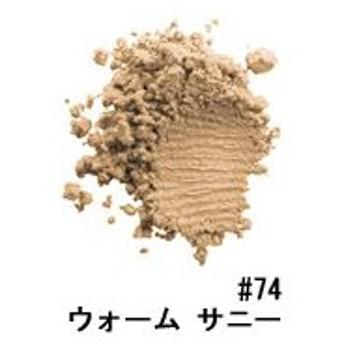 クリニーク CLINIQUE イーブン ベター パウダー メークアップ 25 (リフィル) #74 ウォーム サニー 10g 化粧品 コスメ