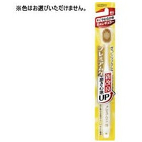 エビス/プレミアムケア 歯ブラシ 6列レギュラー やわらかめ