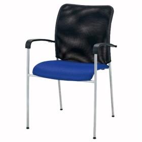 『代引不可』 ミーティングチェア フォード 肘付 ブルー 4脚 095312 インテリア 家具 オフィス家具