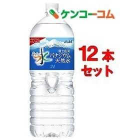 おいしい水 富士山のバナジウム天然水 ( 2L12本入 )