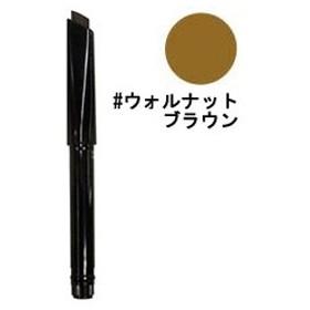 シュウ ウエムラ SHU UEMURA ブロー スウォード (レフィル) #ウォルナット ブラウン 化粧品 コスメ