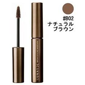 ルナソル LUNASOL ブラウスタイリングマスカラN #NB02 ナチュラルブラウン 5.5g 化粧品 コスメ BROW STYLING MASCARA NB02 NATURAL BROWN