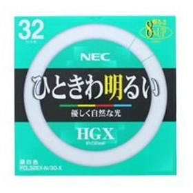NEC/ライフルックHGX/FCL32EX-N/30-X