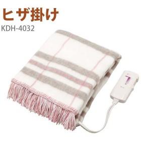 ヒザ掛け KDH-4032 100×70cm