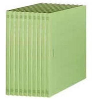 ライオン事務器/フラットファイル〈環境〉A4タテ 緑 10冊
