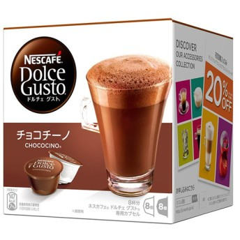 Nestle(ネスレ)ネスカフェ ドルチェ グスト カプセル チョコチーノ 8杯分 CCN16001