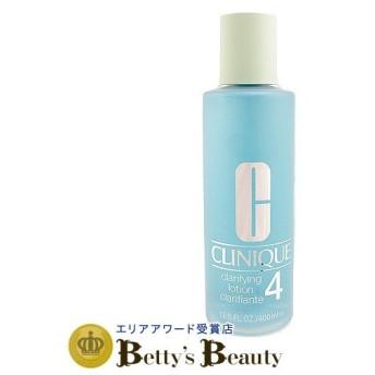 クリニーク クラリファイング ローション4  400ml (化粧水)  CLINIQUE 母の日ギフト 母の日プレゼント 早割 人気