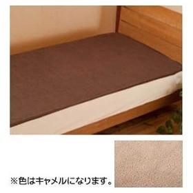 オーシン エバーウォーム 敷パッド(シングルサイズ/100×200cm/キャメル)(日本製) エバーウォームシキパッドSキャメル