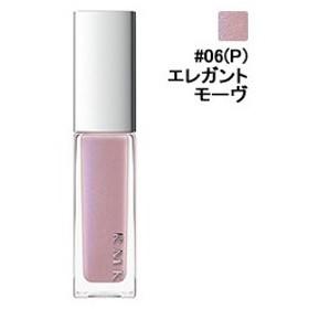 RMK (ルミコ) RMK ネイルポリッシュ #06(P) エレガントモーヴ 7ml 化粧品 コスメ NAIL POLISH 06(P)
