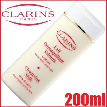 宅配便 送料無料 クラランス クレンジングミルク 200ml 混合-脂性肌用