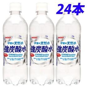 サンガリア 伊賀の天然水強炭酸水 500ml×24本