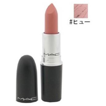 マック M.A.C リップスティック (グレース) #ヒュー 3g 化粧品 コスメ GLAZE LIPSTICK ROUGE A LEVRES HUE