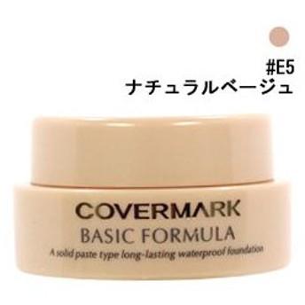 カバーマーク COVER MARK ベーシックフォーミュラ #E5 ナチュラルベージュ 11g 化粧品 コスメ