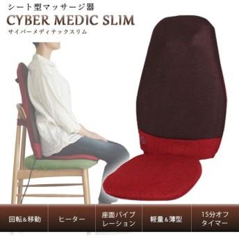 医療機器認定 富士メディック シートマッサージャー FM004