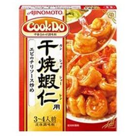 味の素/CookDo 干焼蝦仁用 3〜4人前