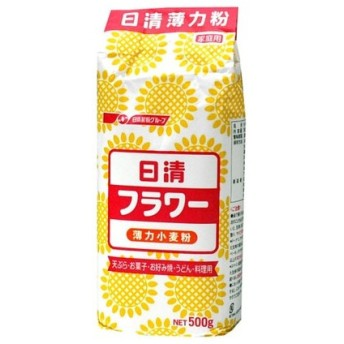 ■日清製粉 フラワー 500g