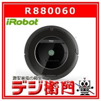 iRobot ロボット掃除機 ルンバ880 R880060