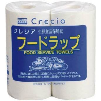 クレシア フード専科ラップ 2ロール 35710 労働衛生用品・除菌・漂白剤