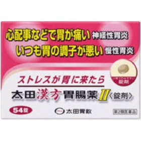 【第2類医薬品】 太田漢方胃腸薬2 54錠