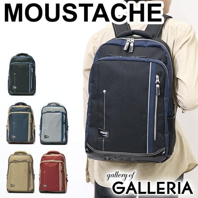 MOUSTACHE ムスタッシュ リュックサック JLG-4653