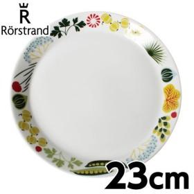 ロールストランド(Rorstrand) クリナラ(Kulinara) プレート 23cm