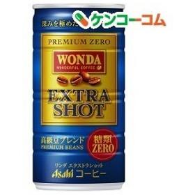 ワンダ エクストラショット ( 185g30本入 )/ ワンダ(WONDA)