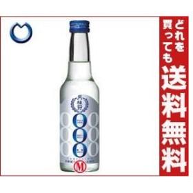 【送料無料】月桂冠 月桂冠フリー 245ml瓶×12本入