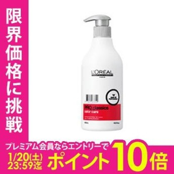 ロレアル プロフェッショナル プロクラシックス カラーケア シャンプー 500ml hs 【nas】