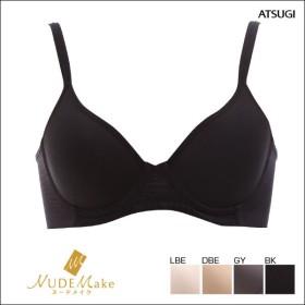 ブラジャー アツギ/ATSUGI Nude Make 軽量エアリーシームレス3/4カップ [ 大きいサイズ アンダー80まで ]
