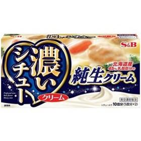 エスビー食品/濃いシチュー クリーム 168g