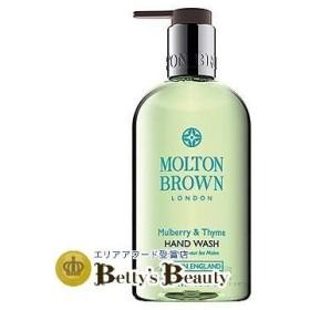 モルトンブラウン マルベリー&タイム ハンドウォッシュ  300ml (ハンドウォッシュ)  Molton Brown