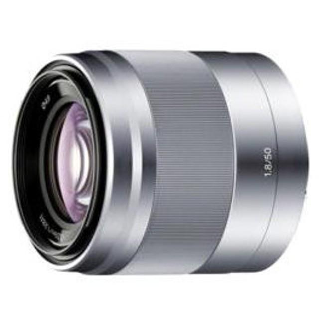 ソニー E 50mm F1.8 OSS(シルバー)