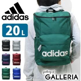 セール アディダス リュック adidas アディダスリュック 20L バッグ 通学 スクールバッグ リュックサック 47447 中学生 高校生