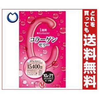 【送料無料】新日配薬品 コラーゲンゼリー 10g×7包×10袋入