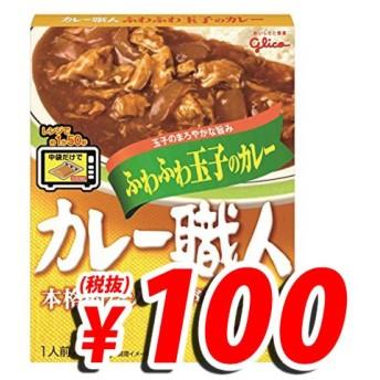 グリコ カレー職人 ふわふわ玉子のカレー 甘口 170g