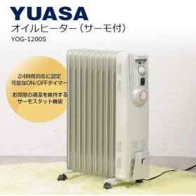 ユアサプライムス オイルヒーター YOG-1200S WH