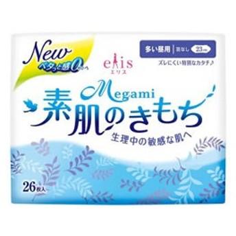 大王製紙/Megami素肌のきもち(多い昼用)羽なし26枚