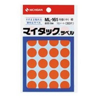 ニチバン/マイタックラベル円型橙 直径16mm24片15シート/ML-16113