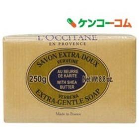 ロクシタン シア ソープ ヴァーベナ ( 250g )/ ロクシタン(L'OCCITANE)