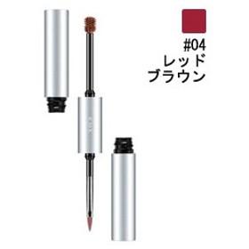 RMK (ルミコ) RMK Wアイブロウカラーズ #04 レッドブラウン 5.4g 化粧品 コスメ