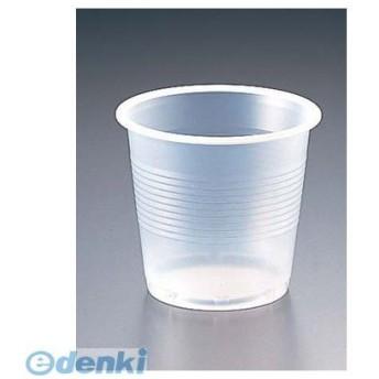 XKT6005 プラスチックカップ(半透明) 5オンス(2500個入) 4905001352140